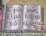 Greek Book